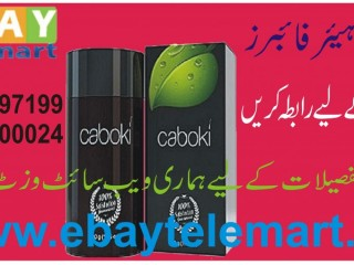 Caboki Hair Fibers in Pakistan 03055997199