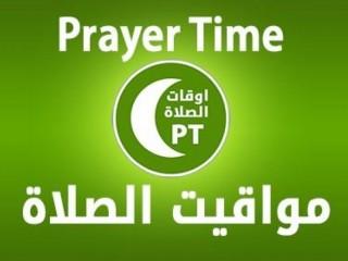أوقات الصلاة، مواقيت الصلاة في العديد من مدن العالم