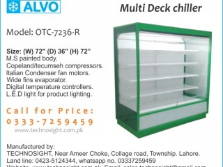 Upright Chiller, Multi Deck Fridge sale in Pakistan, Multideck Chiller made by Technosight, ALVO Chiller