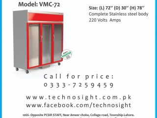 Lamb Hanging Chiller, Vertical Meat Display Chiller, Carcass Hanging Chiller, Meat Display Showcase, Commercial Meat Shop Equipment