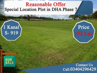 Special Location Plot in DHA Phase 7 Lahore - REASONABLE OFFER