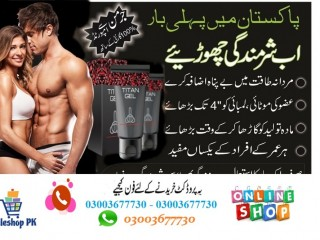 100% Original Titan Gel Cream Price in Pakistan – Teleshop PK