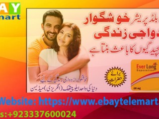 Ever Long Tablets 03055997199