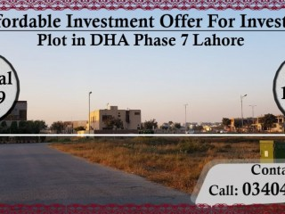 Affordable Investment Offer Plot In DHA Lahore