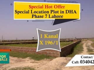 Special Hot Offer Special Location Plot In DHA Phase 7