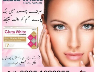 Face and Body Whitening Capsule Gluta white in Pakistan O335-1632257
