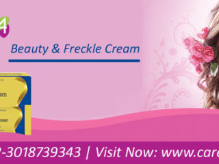 Best Freckle Removal Cream By Sofy Cosmetics
