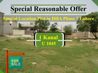 Special Reasonable Offer Location Plot In DHA Phase 7 Lahore