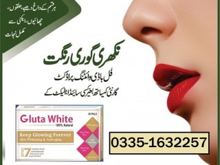 Gluta White Best Skin whitening Night Cream in Pakistan O335-1632257