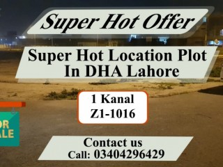 SUPER HOT Offer Location Plot In DHA Lahore