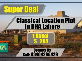 SUPER DEAL Offer Location Plot In DHA Phase 7