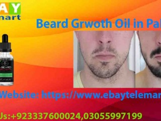 Beard Oil in Pakistan 03055997199