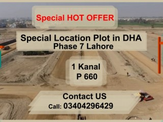 Special Hot Offer Special Location Plot In DHA, Land