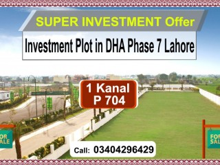 SUPER INVESTMENT Offer Plot In DHA Phase 7 Lahore