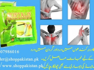 Original Montalin Joint Pain Herbal 40 Capsules In Pakistan