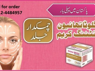 Verified Glutathione Pills in Pakistan™| Skin Whitening Pills in Rawalpindi™|Skin Whitening Cream in Rawalpindi™