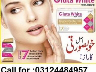 Natural skin whitening ingredients| skin whitening cream|skin whitening serum|natural skin whitening Pills in Pakistan