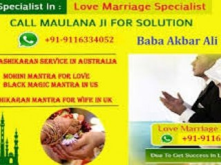 (+91-9116334052) ^^!!How to get love back by Islamic Wazifa Solution In UK