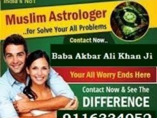 Islamic Vashikaran mantra for husband Solution Molvi Ji +91-9116334052