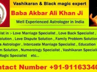 +91-9116334052 ###! Love marriage specialist Baba Ji  in Islam