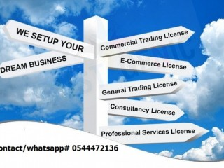 We Offer All Complete Business Set up within 2 days