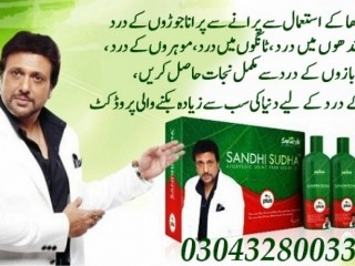 Sandhi Sudha Joint Pain Oil,Contact Now:03043280033