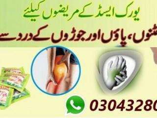 03043280033,Montalin Capsules In Islamabad,Pakistan