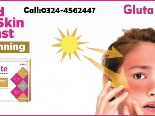 Natural Skin Lightening Pills | body  Natural Skin Lightening Pills‎