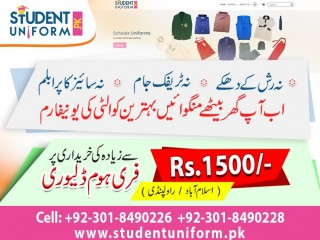 School Uniform Online Store