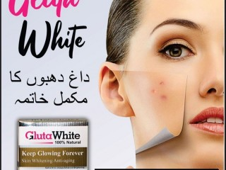 Gluta White Best Skin Fairness Cream for men in Pakistan O335-1632257