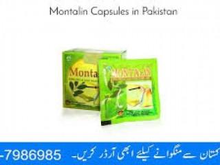 Montalin Capsules in Pakistan - 03002534942