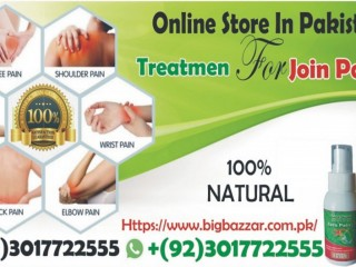 ZERO PAIN OIL IN PAKISTAN ~ BIGBAZZAR.COM.PK