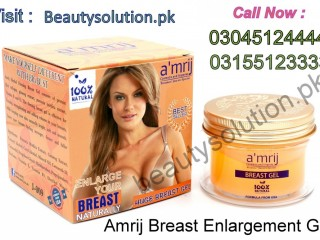 AMRIJ Breast Enlargement Gel Online Price In Multan 100% Original-03045124444