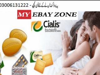 Cialis Tablets & Pills in Khanpur _03336131222