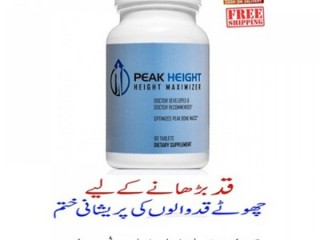 Homeopathic Height Increase Medicine Price In Tando Allahyar/ CODBrands Peak Height Capsules