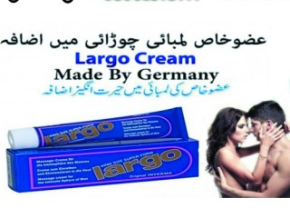 Largo Cream in Rawalpindi - 03001578777 - Buy Online Largo Cream Price in Pakistan