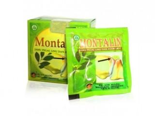 Montalin Capsule Price in Pakistan | Shop Pakistan | 03007986016