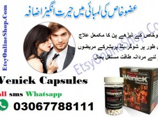 Penis Enlargement-03067788111 Wenick Capsule in Pakistan,Lahore,Quetta