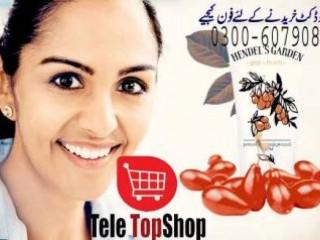 Goji Cream® in pakistan  Original Price Cream 03006079080