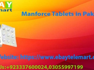 Manforce Tablets 50 mg 03055997199