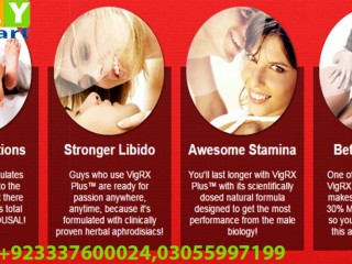 VigRX Plus in Pakistan 03055997199