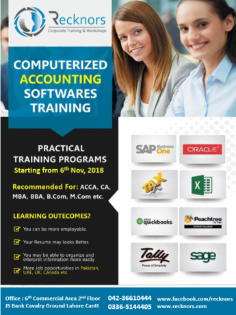 SAP Training Courses in Lahore   SAP Business One Training